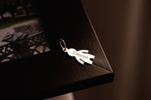 Серебряная подвеска с именем