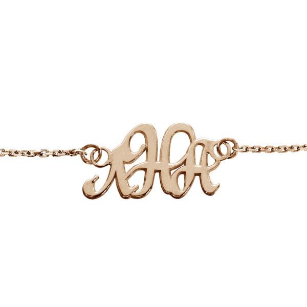 Серебряный браслет с позолотой с буквой или монограммой