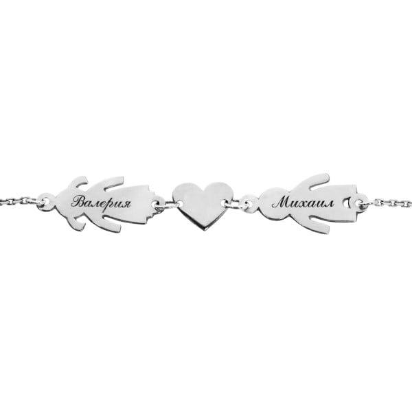 Серебряный браслет и шармы с именами