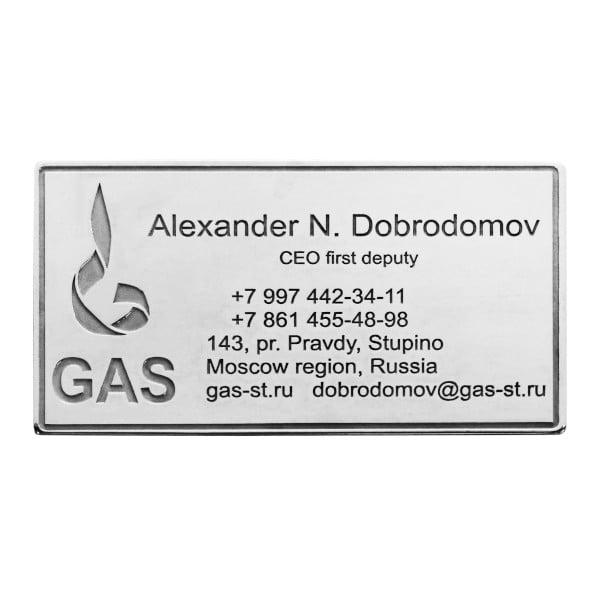 Серебряная визитка