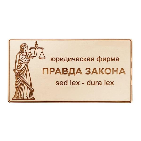 Золотая визитка