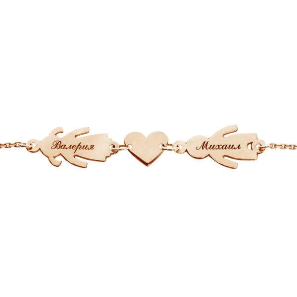Золотой браслет  мальчик, девочка и сердце с именами