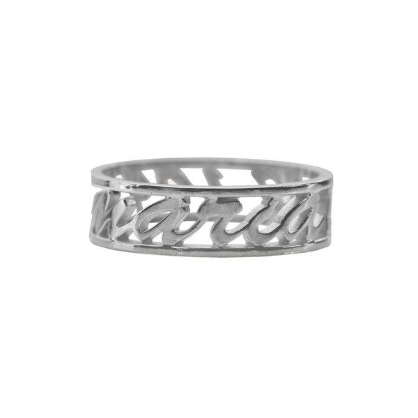 Кольцо из белого золота с именем и датой рождения