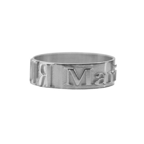 Кольцо из белого золота с именем