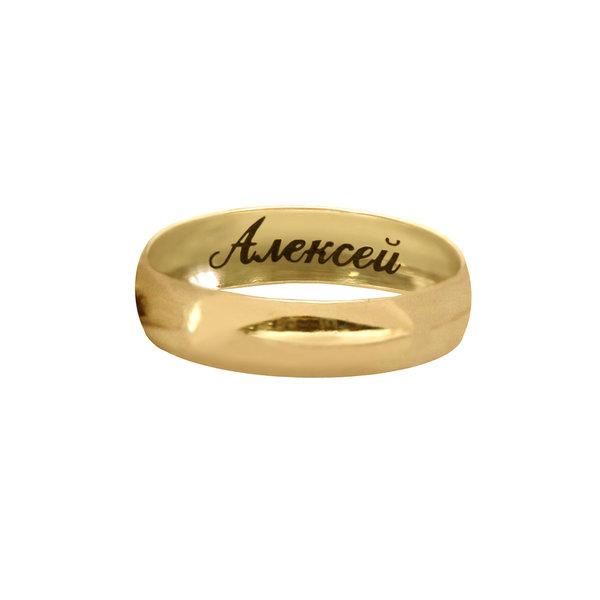 Кольцо из желтого золота с именем внутри