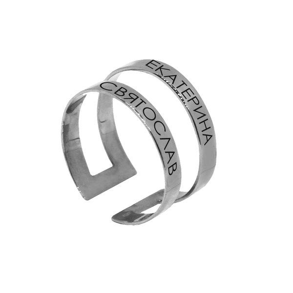 Кольцо из белого золота с именами или надписью