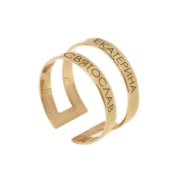 Серебряное кольцо с именами или надписью с желтой позолотой