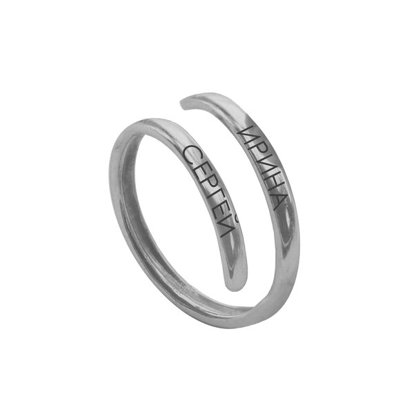 Кольцо-спираль из белого золота с именами или надписью