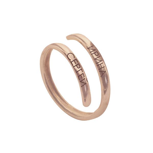 Серебряное кольцо-спираль с именами или надписью с позолотой