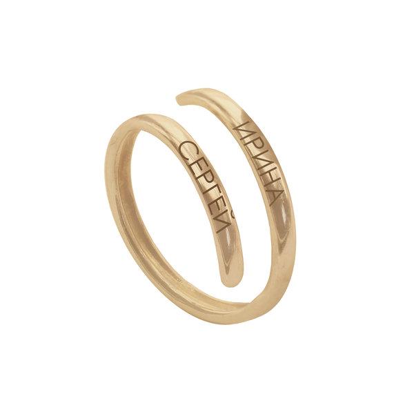Серебряное кольцо-спираль с именами или надписью с с желтой позолотой