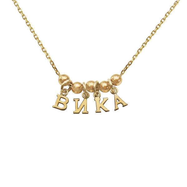 Колье-буквы из желтого золота