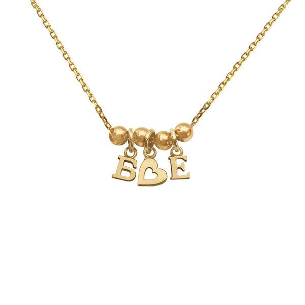 Серебряное колье-буквы c сердечком с желтой позолотой