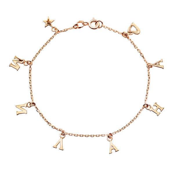 Серебряный браслет с позолотой с буквами и сердечком