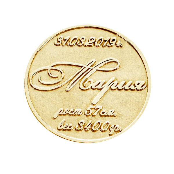 Серебряная монета-сувенир с желтой позолотой на рождение ребенка