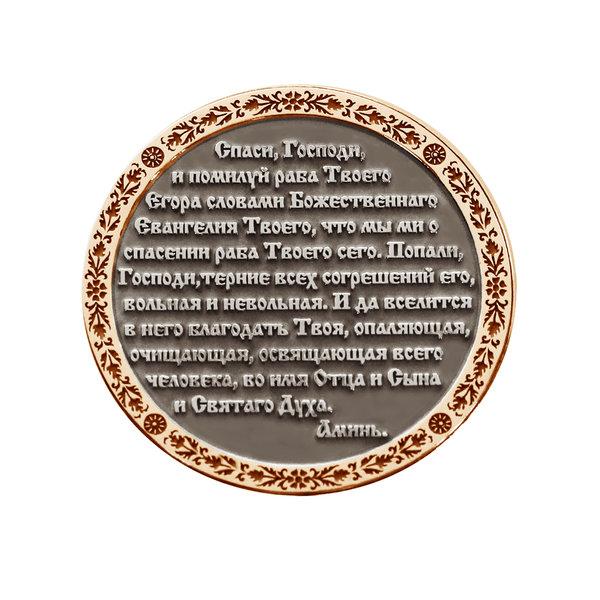 Серебряная памятная монета-сувенир с позолотой