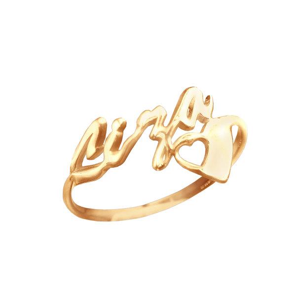 Серебряное кольцо с желтой позолотой с именем и сердечком