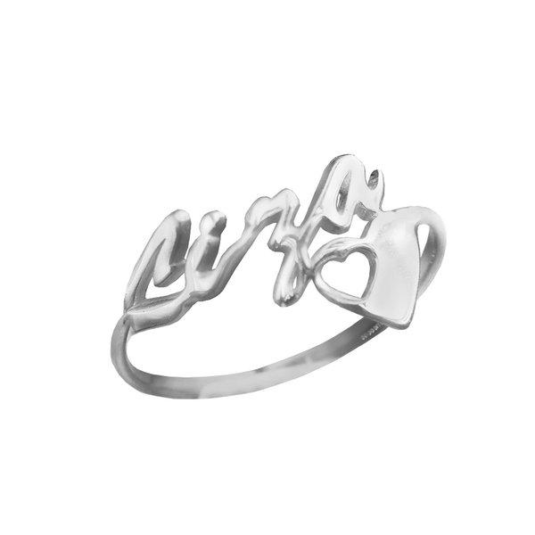 Серебряное кольцо с именем и сердечком
