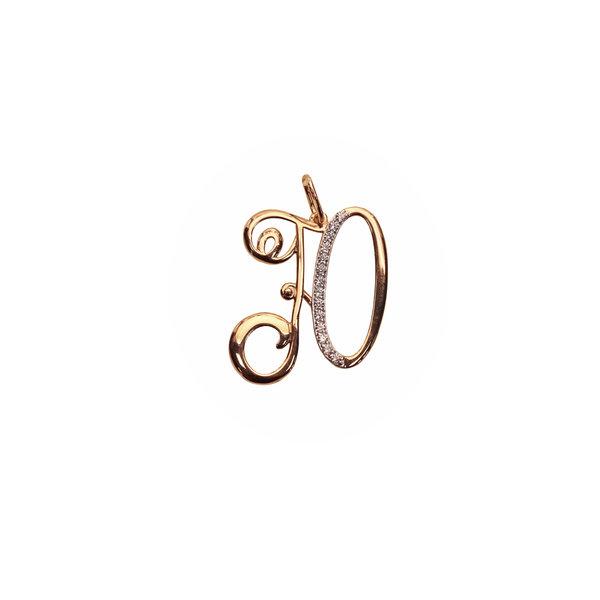 Золотая подвеска-буква «Ю» с фианитом