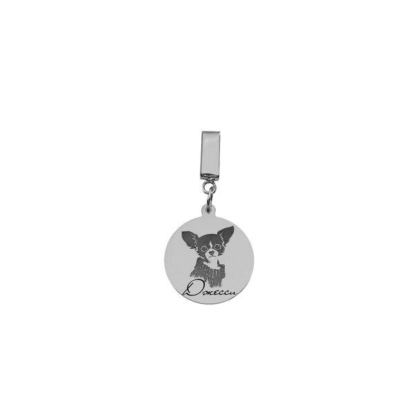 Брелок ключ из белого золота с именем