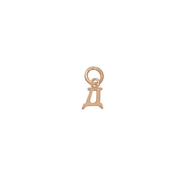 Золотая подвеска-буква «Д»