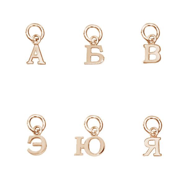Золотая подвеска-буква «И»