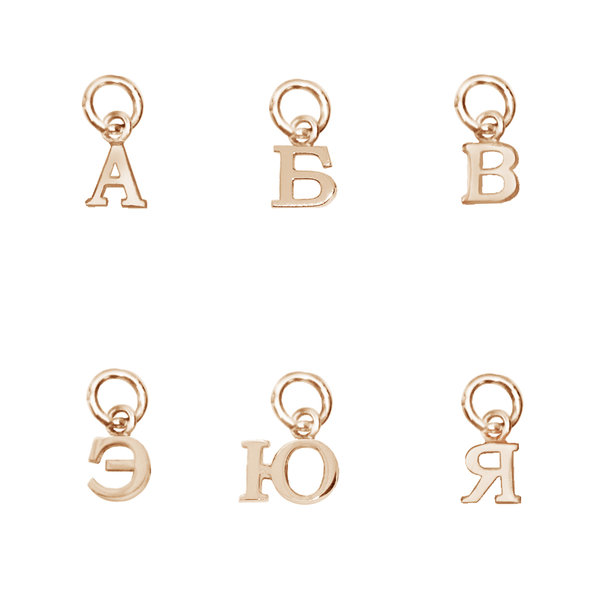 Золотая подвеска-буква «А»