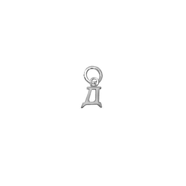 Серебряная подвеска-буква