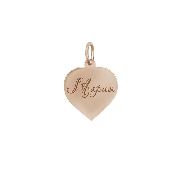 Серебряная подвеска с позолотой сердце с именем