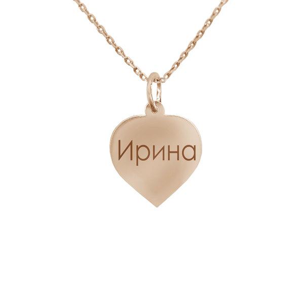 Золотая подвеска сердце с именем