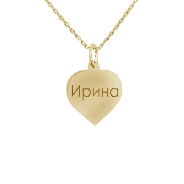 Колье сердце с именем из желтого золота
