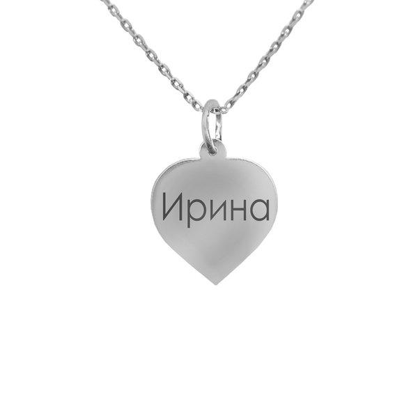 Колье сердце с именем из белого золота