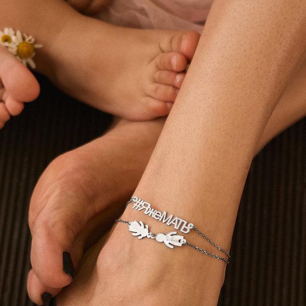 Серебряный браслет  на ногу