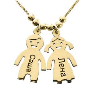 Колье из жёлтого золота фигурки мальчик, девочка, с именами
