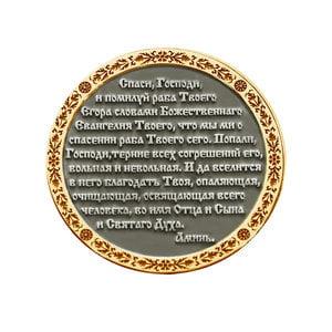 Памятная монета-сувенир из желтого золота
