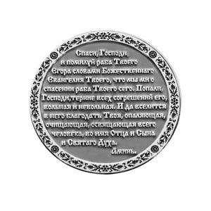 Памятная монета-сувенир из белого золота