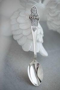 Серебряная ложка на первый зубик