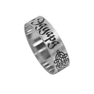 Кольцо из белого золота с буквой или монограммой