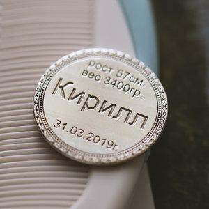 Монета-сувенир из белого золота на рождение ребенка