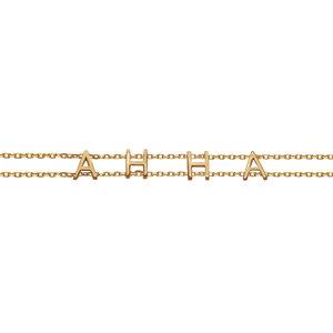 Серебряный браслет с желтой позолотой с надписью