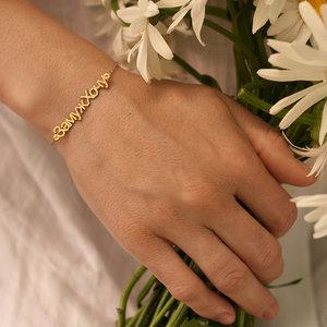 Серебряный браслет  с желтой позолотой