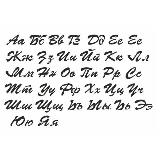 Шрифт 01_ru