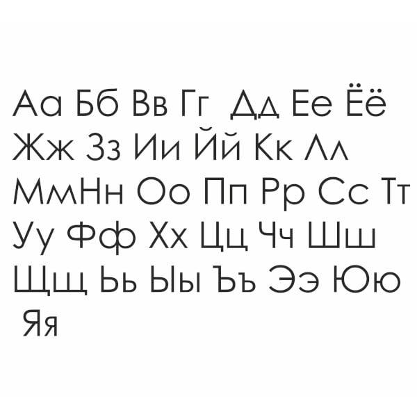 Шрифт 07_ru