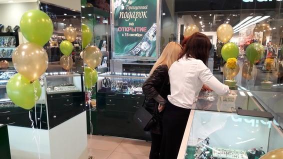 Ювелирный магазин в Белгороде, пр-кт Б. Хмельницкого, 137Т